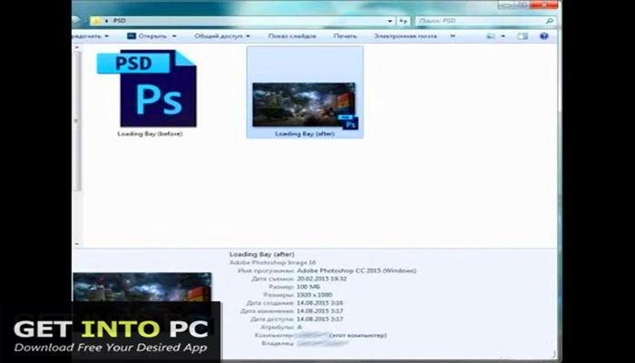 Ardfry PSD Codec