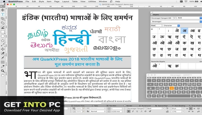 QuarkXPress Xperience Design + MathMagic Pro