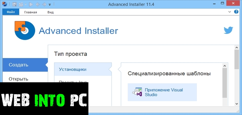 Advanced Installer Architect 14.5 Build 83044-getintopc