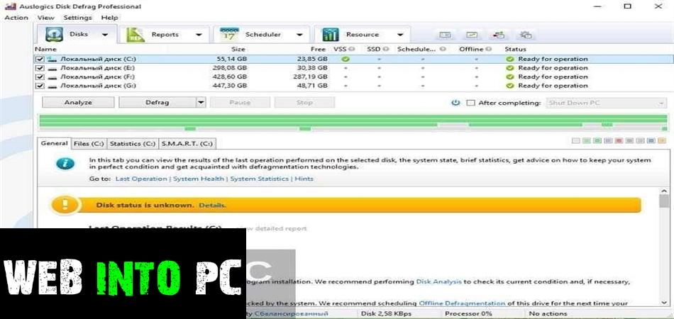 Auslogics Disk Defrag PRO v4.9.2.0-web into pc