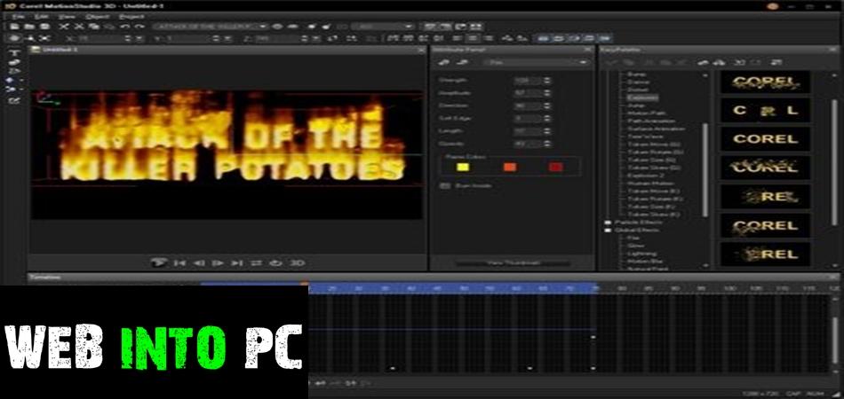 Corel Motion Studio 3D-get intopc
