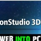 Corel Motion Studio 3D getintomypc