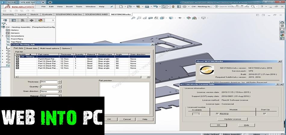 Geometric NestingWorks 2018-get intopc