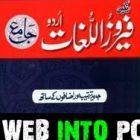 Urdu To Urdu Dictionary getintopc