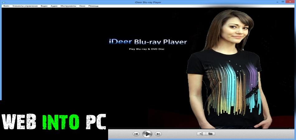 iDeer Blu-ray Player-getintopc site